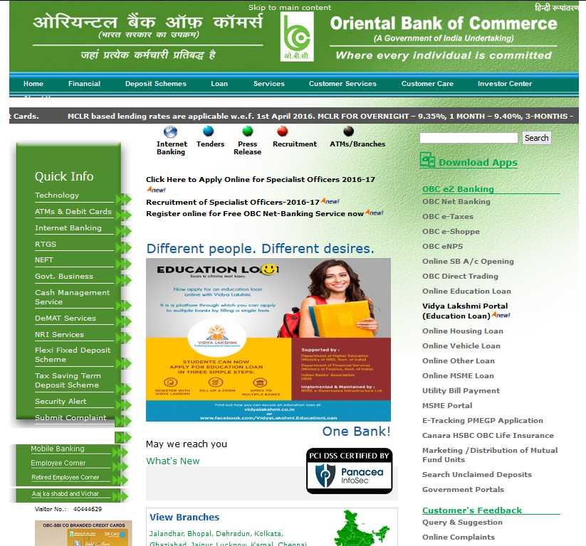Oriental Bank of Commerce Login Page - 2018 2019 Student Forum