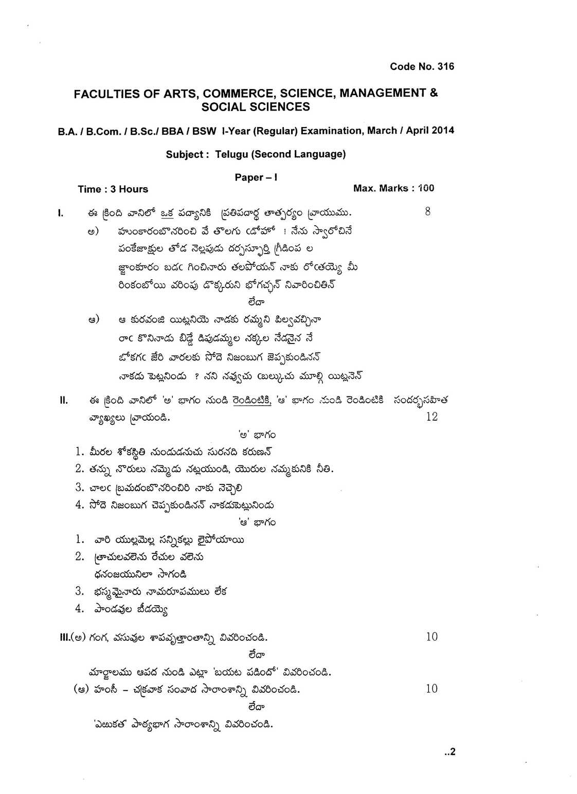 Previous Year Question Papers of Osmania University - 2019