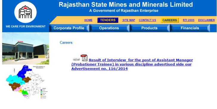 Rajasthan State Mines And Minerals Limited Recruitment