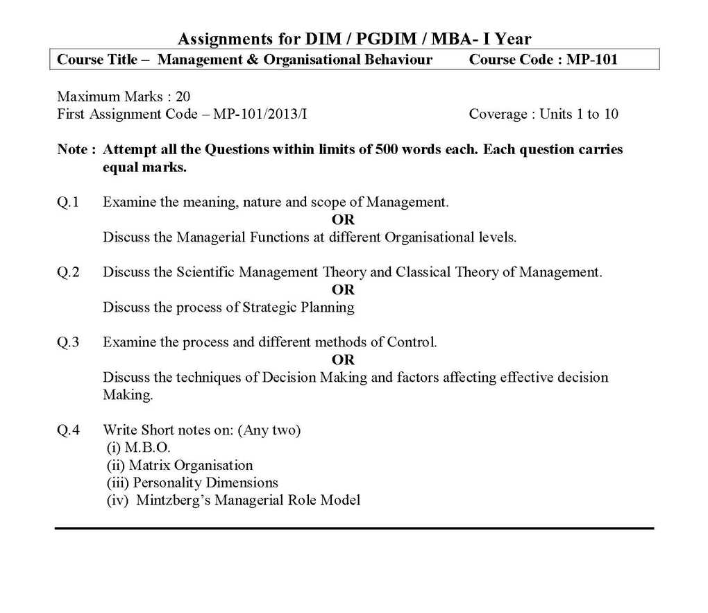 vmou assignment last date