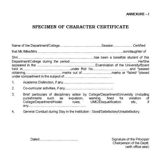 Character certificate for ip university 2018 2019 student forum character certificate format of ip university sample yadclub Choice Image