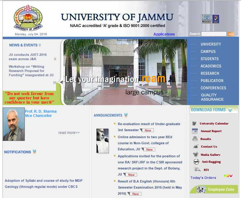 mewar university phd coursework result 2013 Phd admissions 2018, phd entrance exam, phd admission dates and application forms, phd scholarships and fellowships 2018, phd 2018 admission forms alerts.