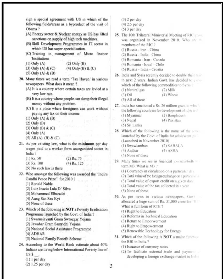 rbi research officer previous exam papers