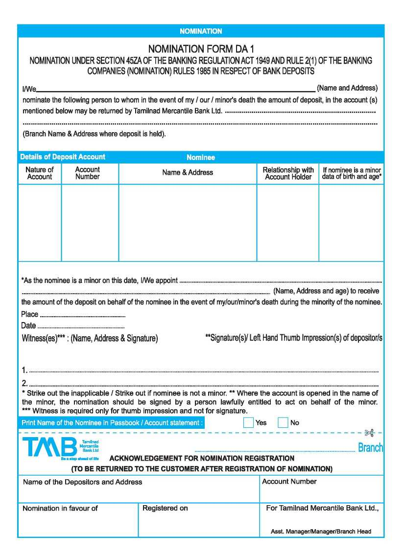 Tamilnad Mercantile Bank Online Account Opening Form - 2018