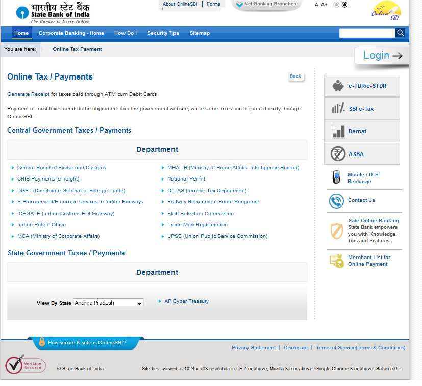 pay online ppf account sbi