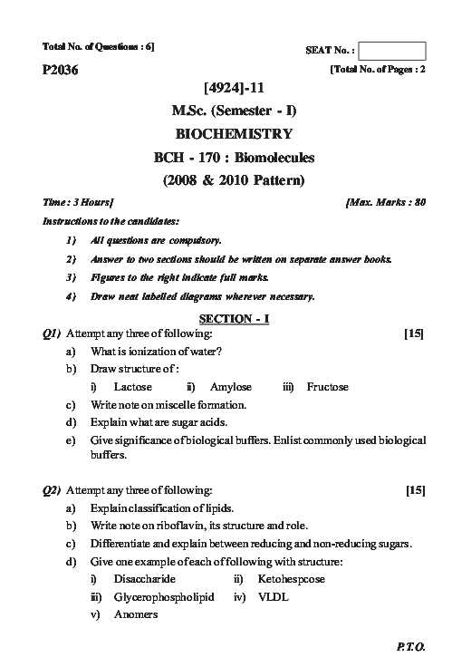 Solved Question Papers Of MCS Pune University - 2019 2020