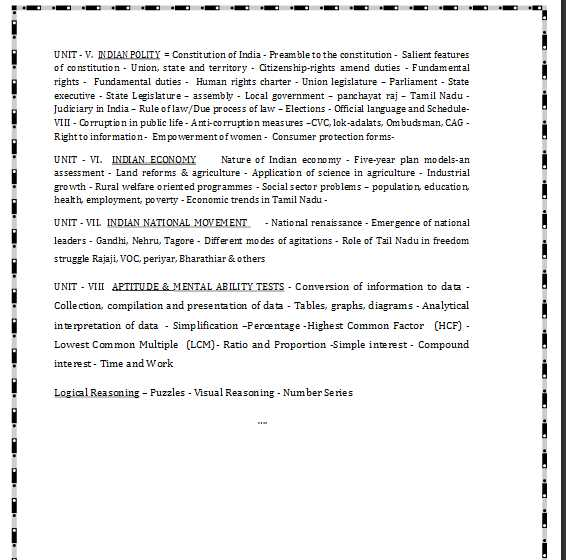 Educational Qualification for TNPSC Group 3 - 2018 2019