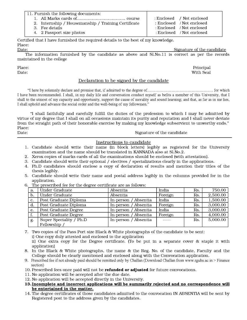 Doc587741 sample medical certificate format personal loan contract medical fitness certificate for jexpo sample verification of permanent degree certificate rguhs 2 medical fitness certificate yadclub Gallery