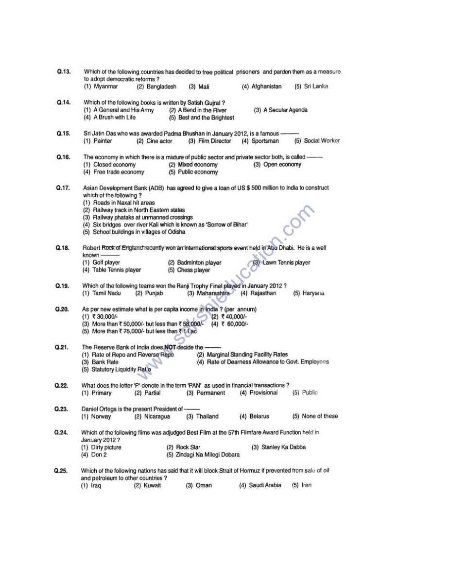 sbi clerk exam last date 2015