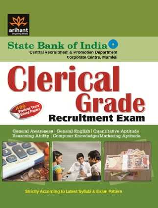 forms for state bank of india clerical exams