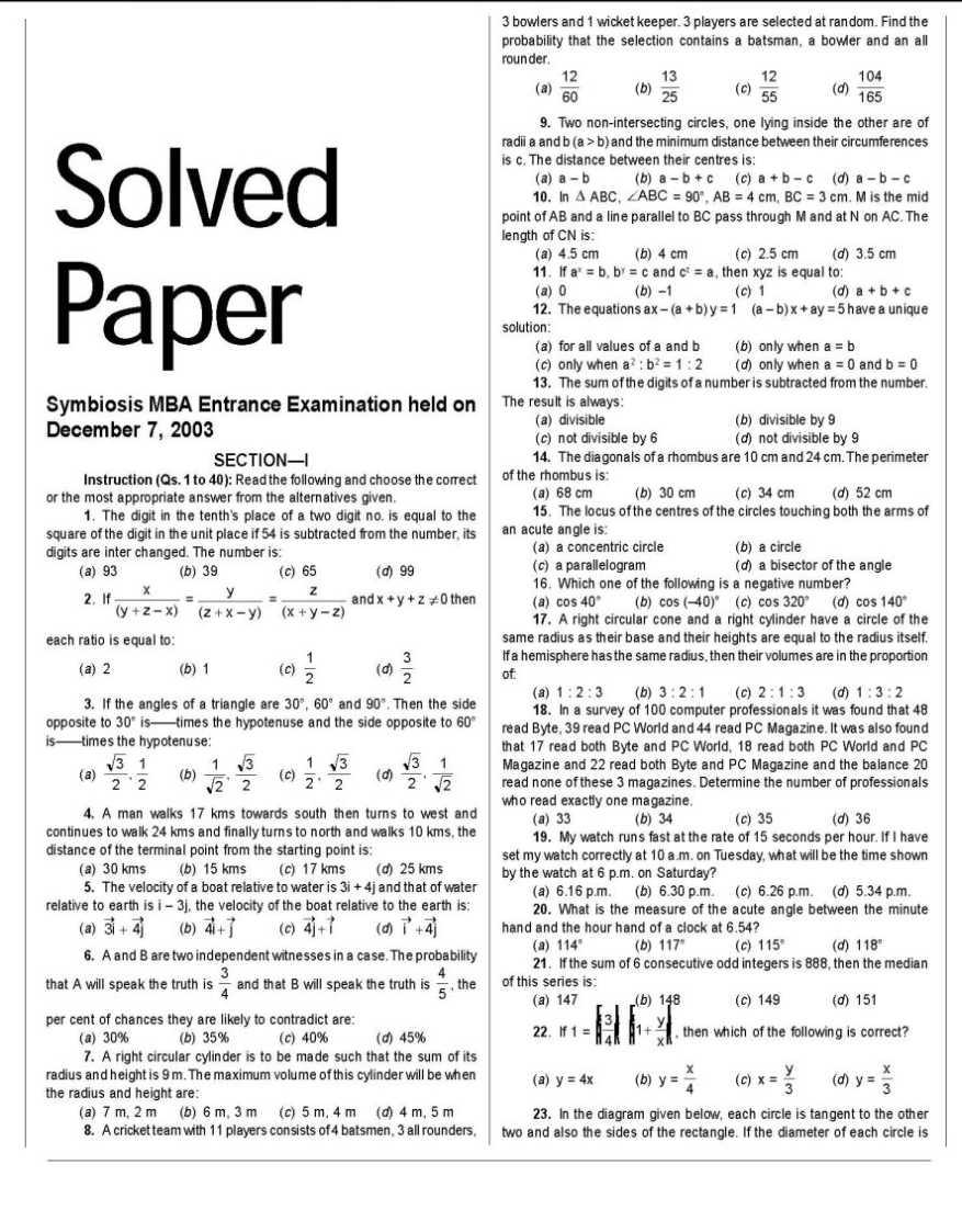 Aptitude Test Papers Pdf