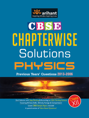 12th Class Physics Book