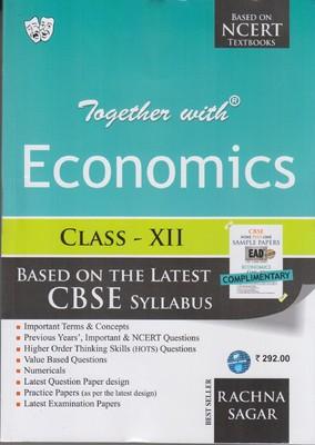 12th Cbse Economics Book