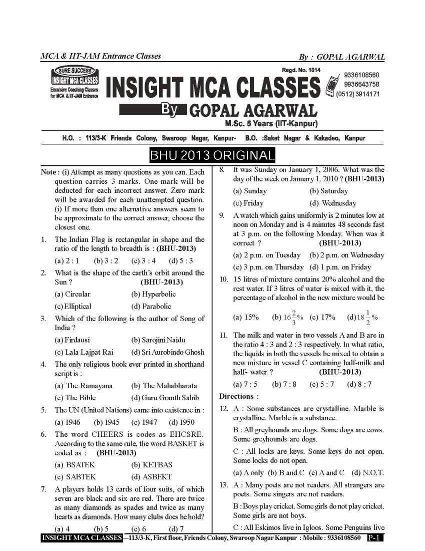 BHU PET 2019 Question Papers - Entrance Exams And ...