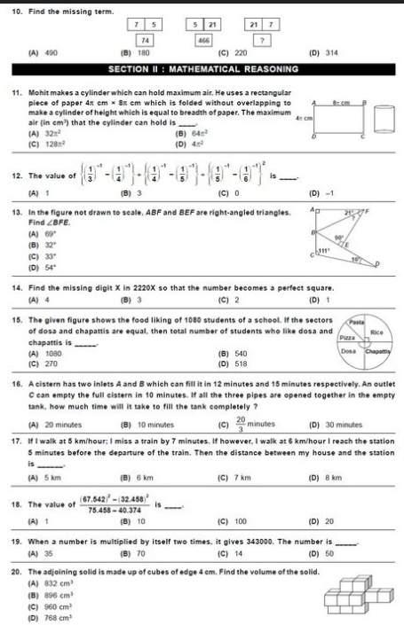 Math ameb syllabus free download