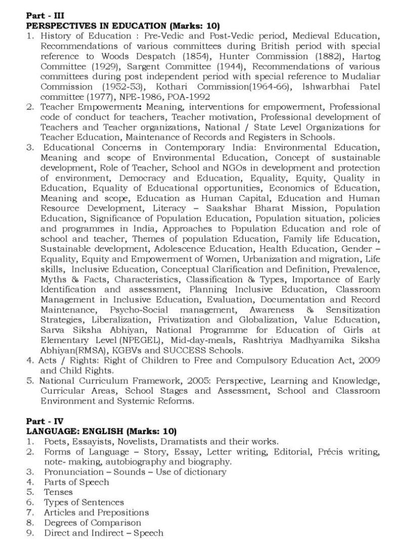 PM8251 INDUSTRIAL CHEMICAL TECHNOLOGY SYLLABUS 2017 REGULATION