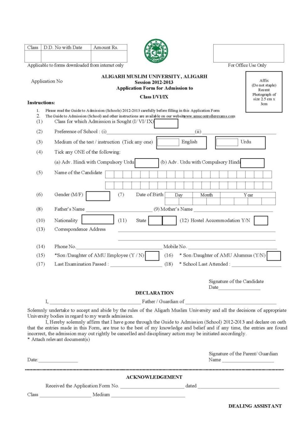 Admission Form School admission paper for sale nursery class – Form for School Admission
