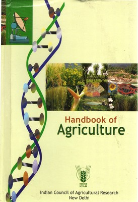 Agriculture book of majors 2017