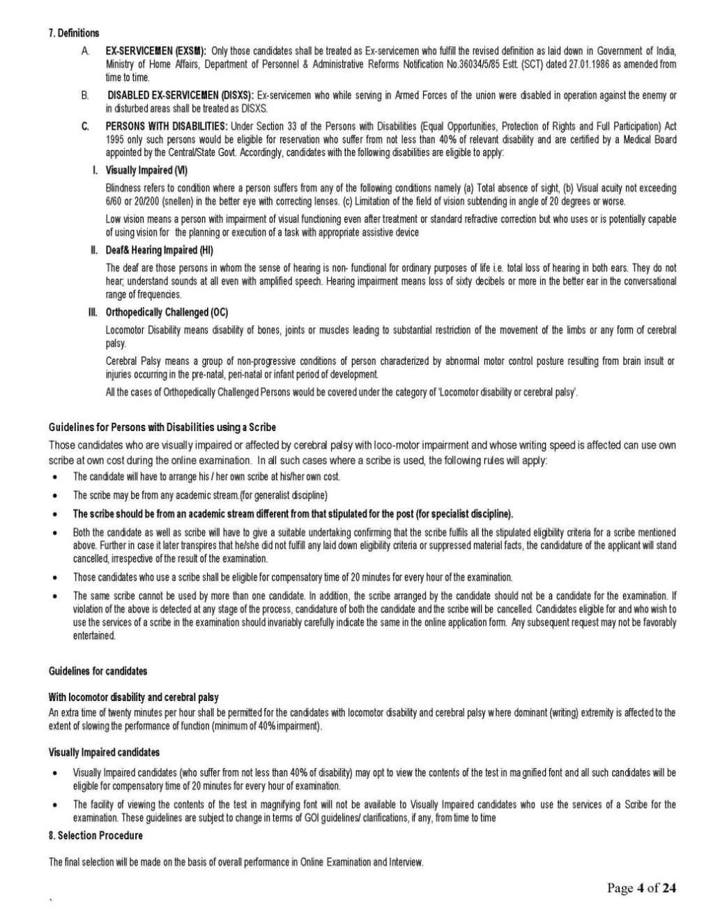 essay insurance india