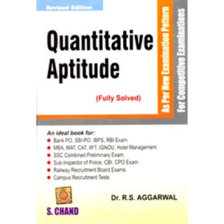 C test your aptitude by venugopal