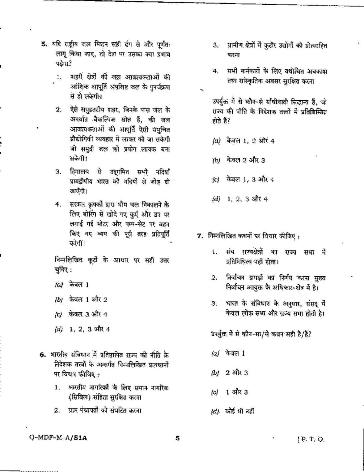 Images of Eligibility For Civil Service Exam