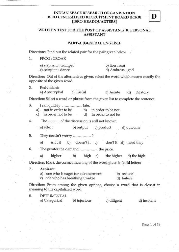 Essay Syllabus   Civil Service Exam UPSC Mains Paper   logo