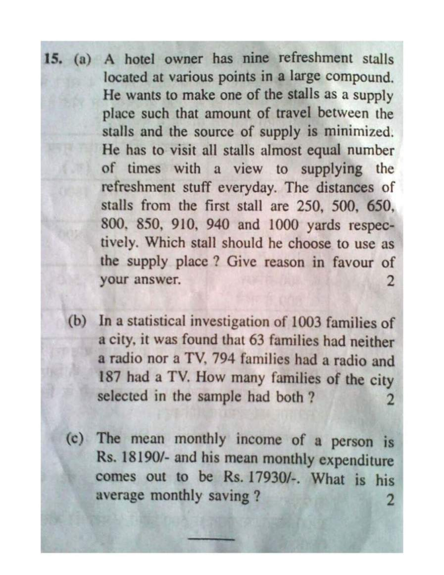 Essay on police service