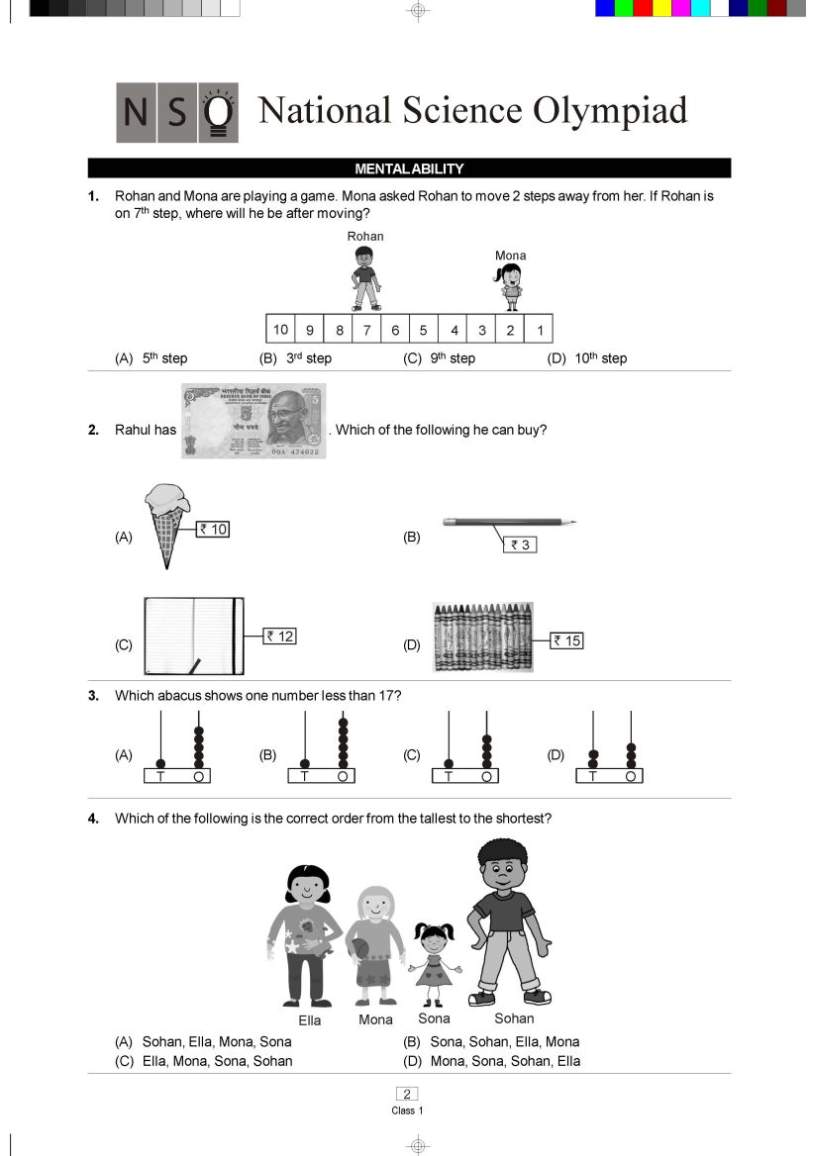 International Mathematics Olympiad level 2 question papers - 2018