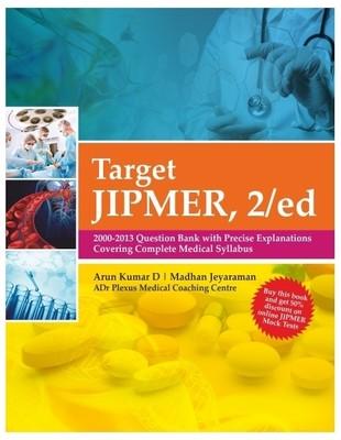 Books for jipmer mbbs entrance exam