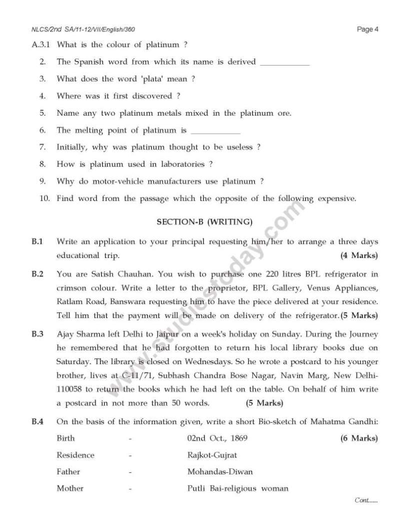 math worksheet : kendriya vidyalaya cbse vadodara class 7th question paper  2016  : Maths Questions For Class 4 Cbse