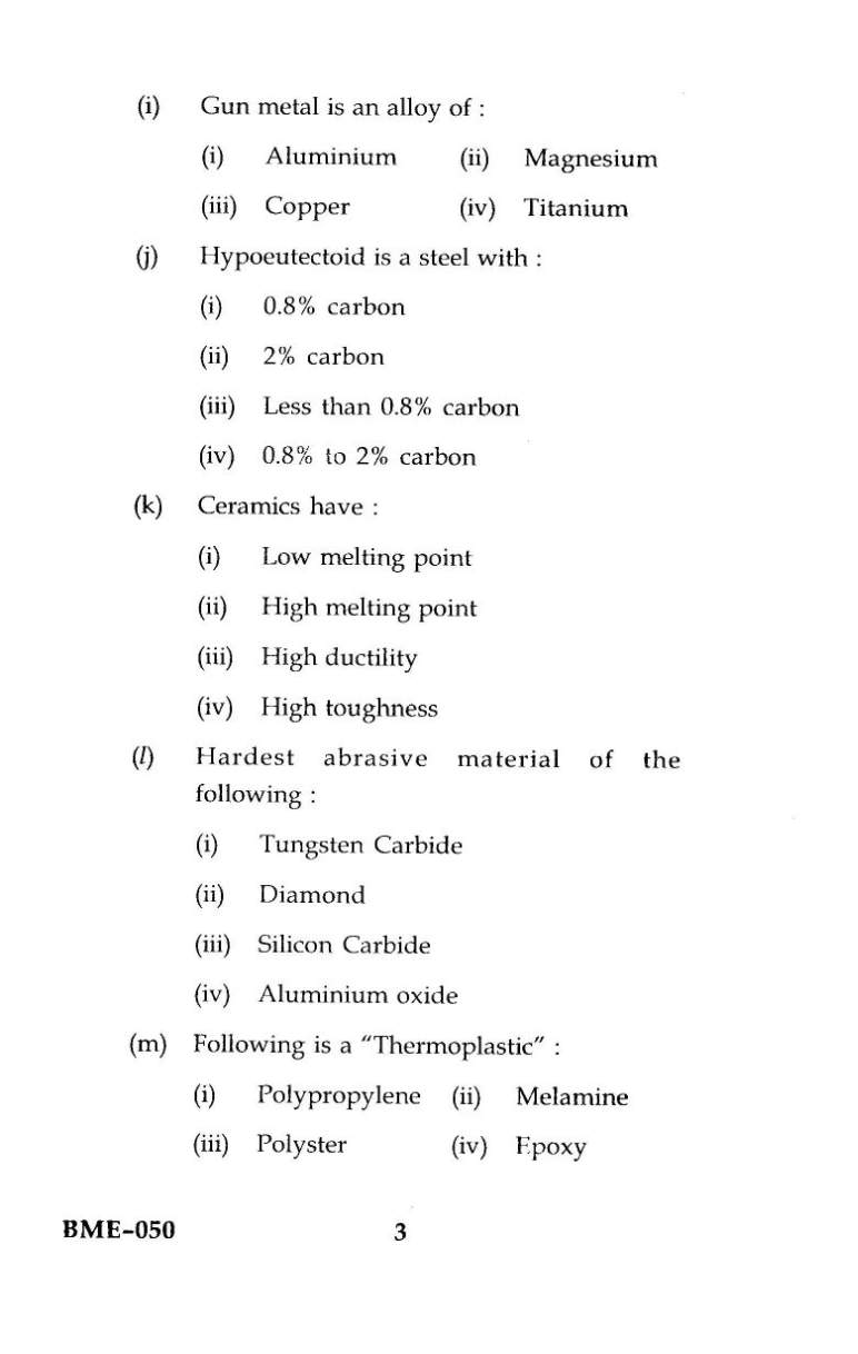 mechanical engineering ethics essay