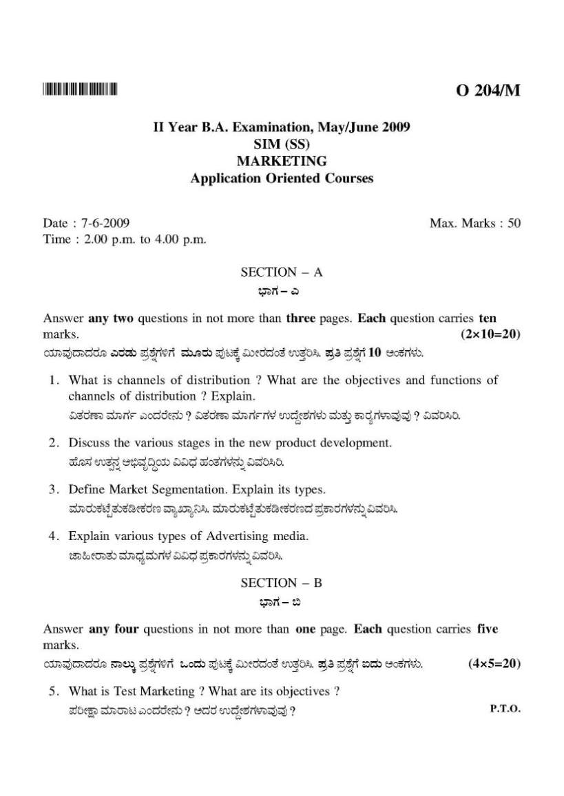 Previous year question paper of all subjects of Mysore university