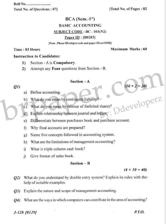 intermediate 1st year physics question papers