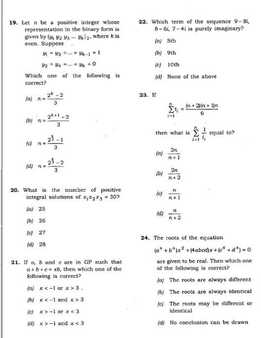 SCRA entrance exam previous years question paper - 2019 ...