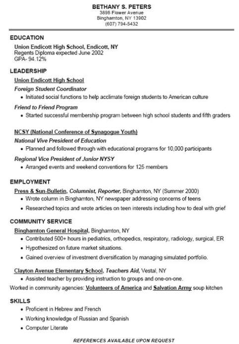 Academic Resume High School - Apigram.Com