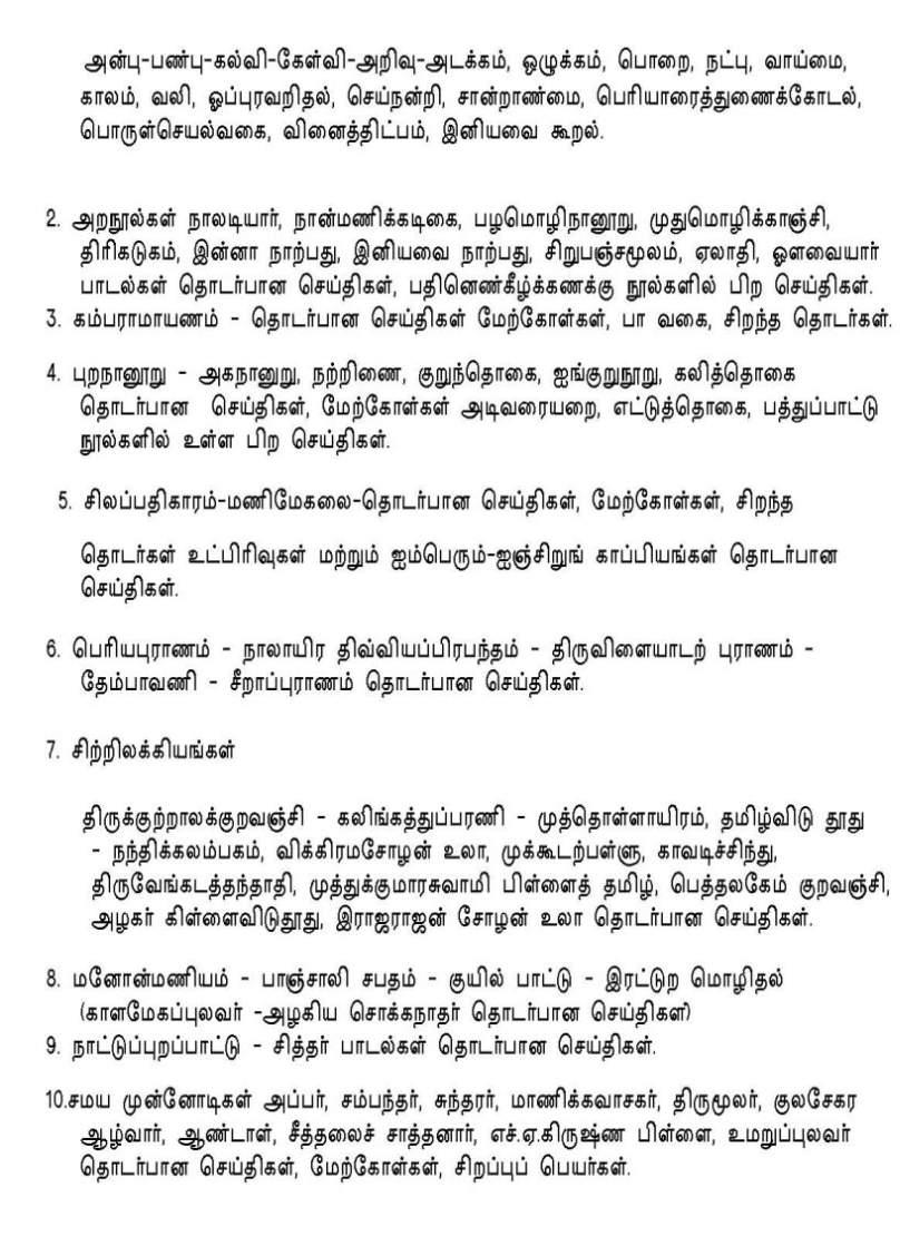 Research methodology syllabus