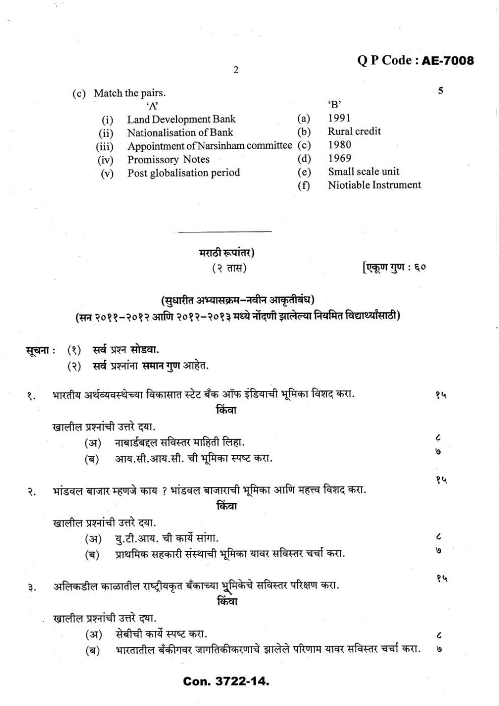 bsc it ques papers Check out the details of amu question papers download 2018 & model question papers pdf download here we have provided the information on the aligarh m.