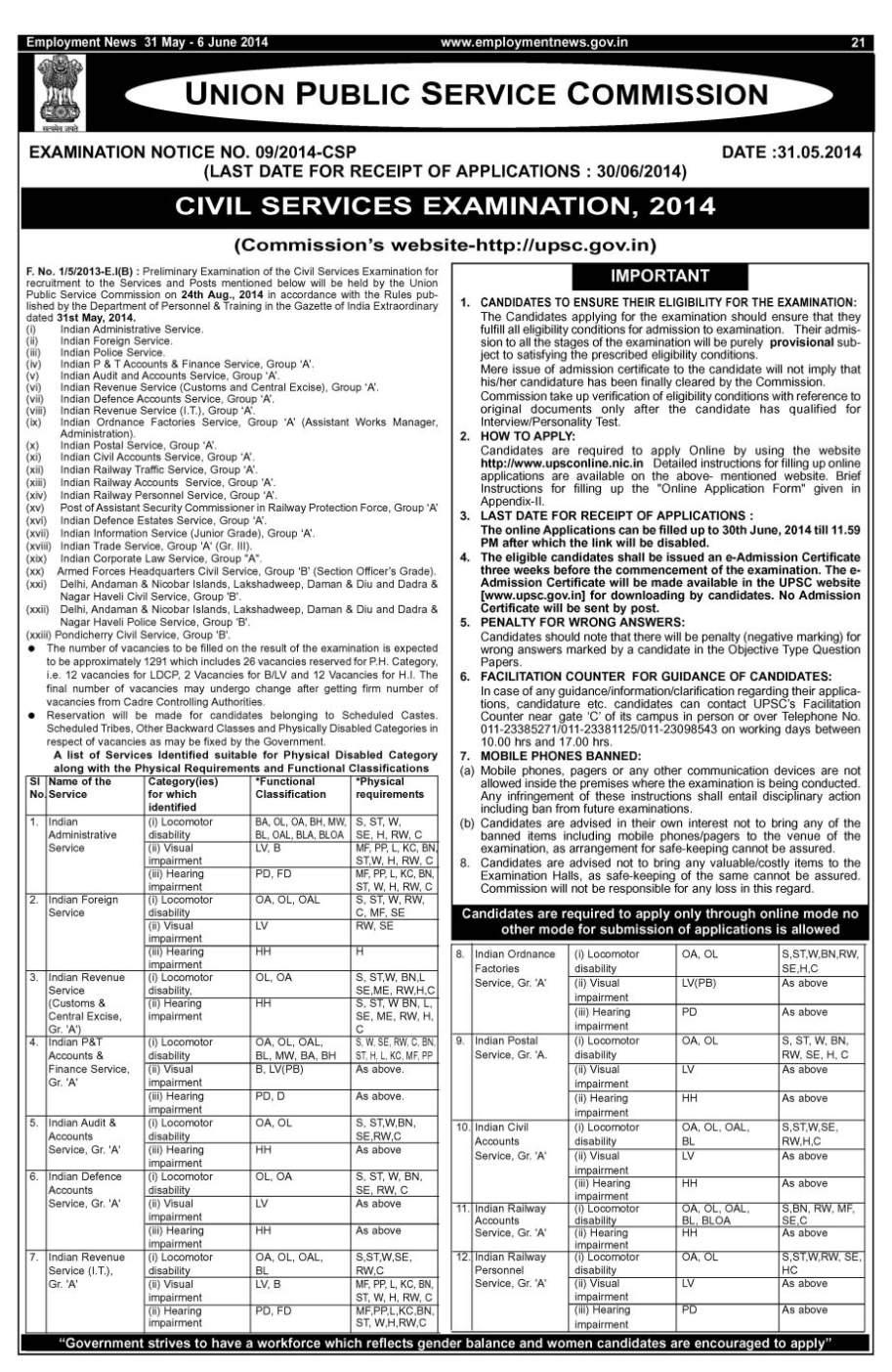 criteria for writing civil service exam