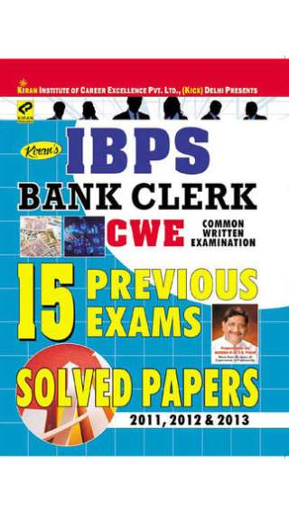 sbi associate bank clerical exam date 2014
