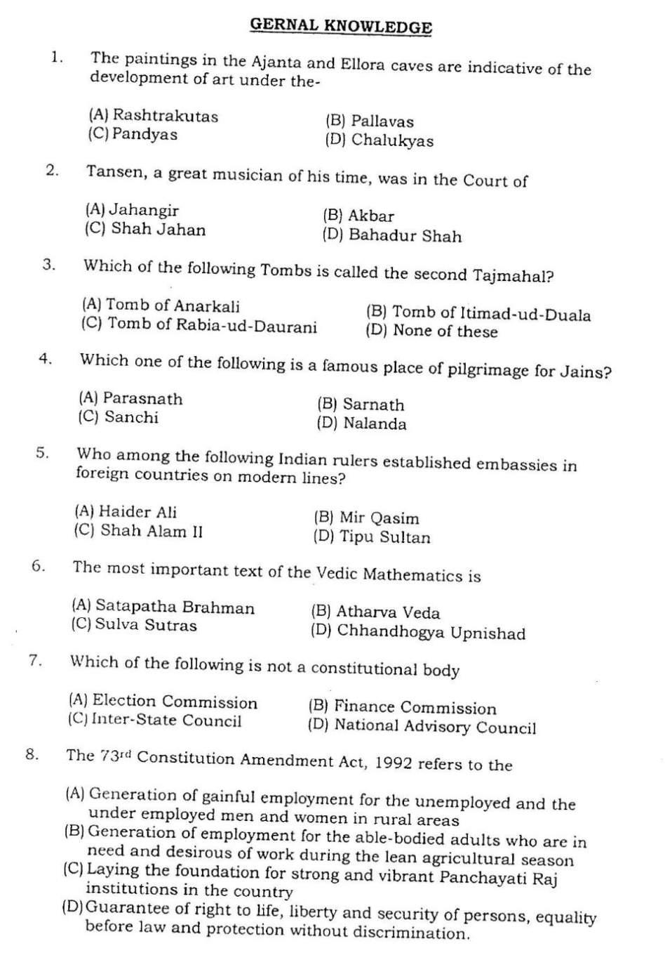 punjab and haryana high court clerk syllabus 2017 pdf