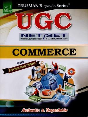 Books for ugc net tourism management