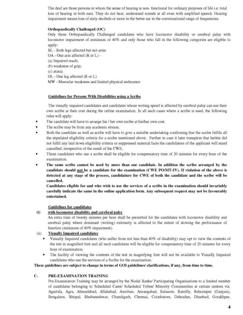 ibps po application form adda