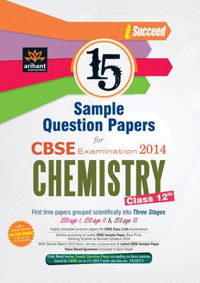 Cbse 3rd class maths book