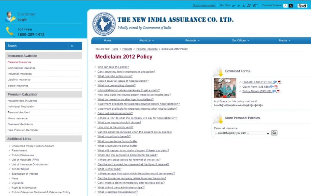 The New India Assurance Company Limited Policy - 2020 2021 ...