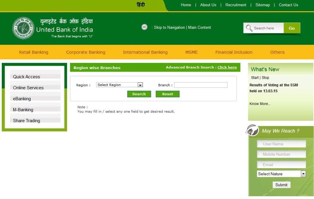united bank of india mortgage loan