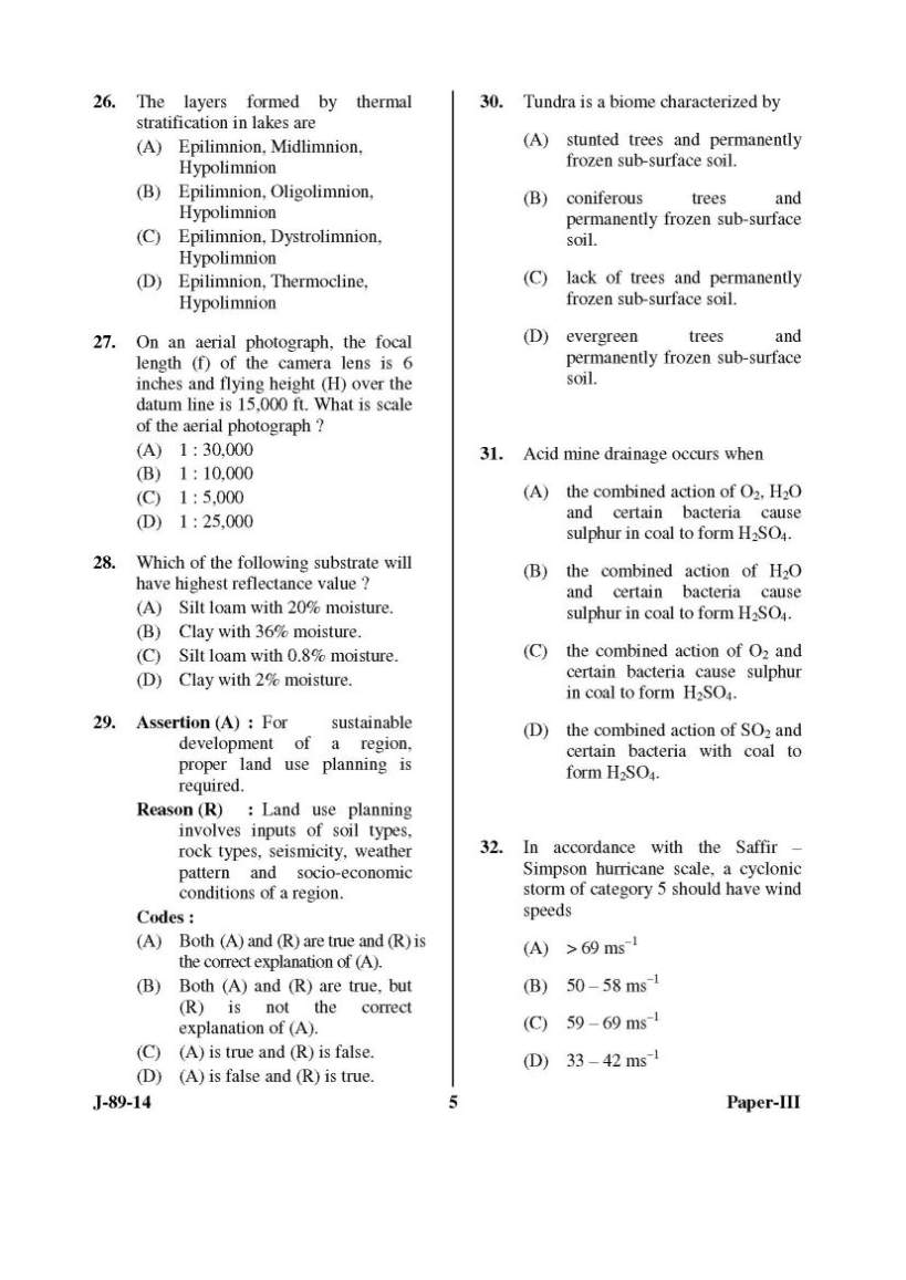 UGC NET Environmental Sciences Paper III Answer Key - 2019 ...