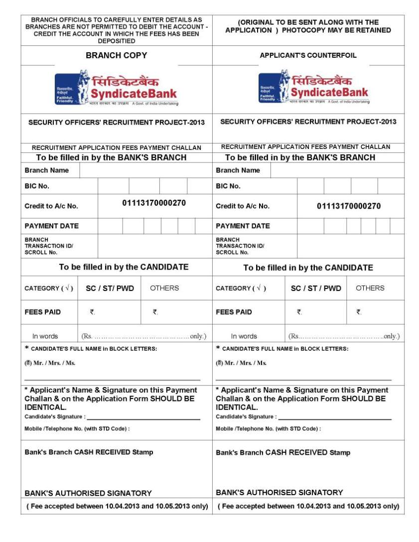 syndicate bank challan form of ctet