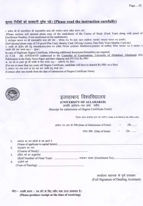 University-of-Allahabad-Degree-Certificate-form-2 Application Form For Degree Certificate Allahabad University on