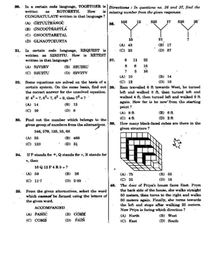 Ssc Junior Engineer Electrical Question Papers Pdf
