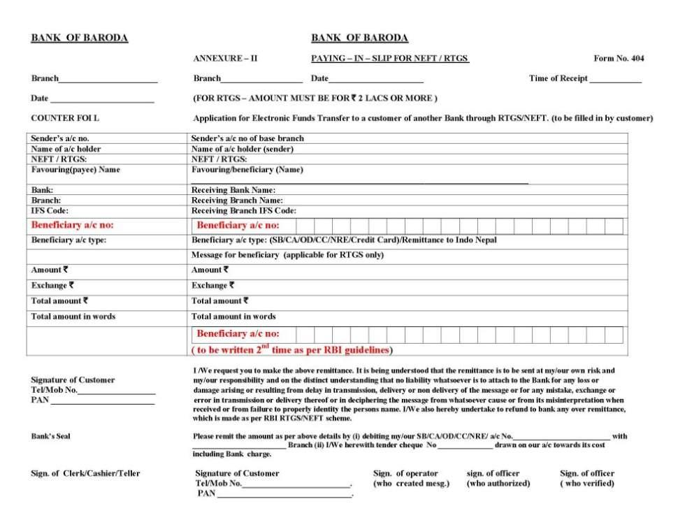 bank of baroda registration form 2015